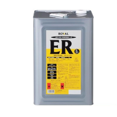【送料無料】 ローバル株式会社 エポローバル [25kg] 塗る亜鉛めっき・溶融・さび止め・耐熱・耐溶剤・下塗り