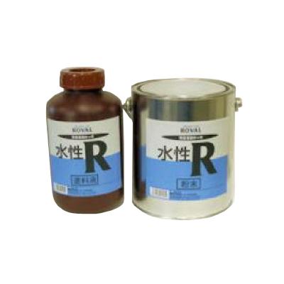 【送料無料】 ローバル株式会社 水性ローバル [20kgセット] 塗る亜鉛めっき・溶融・さび止め・水性・鉄