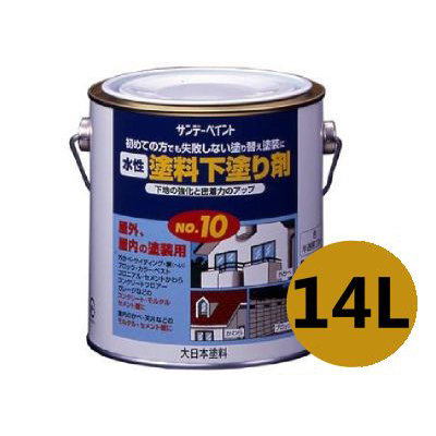 【送料無料】 サンデーペイント 水性 塗料下塗り剤 No.10 半透明ブルー (屋外・屋内の塗装用) [14L]