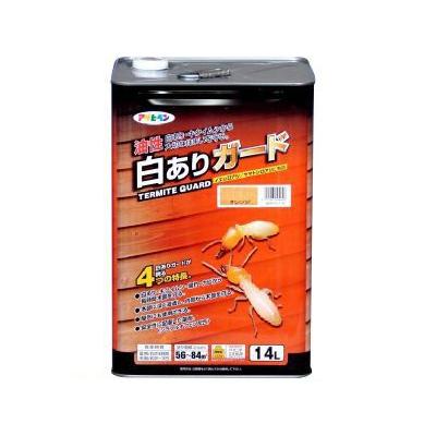 アサヒペン 油性 白ありガード 14Lアサヒペン・家庭用屋内塗料・油性木材防虫・防腐処理剤・屋内・屋外・無鉛塗料