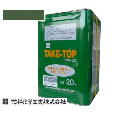 竹林化学工業 タケトップ グリーン(全2色)ベランダ防水施工手引き付き [20kg] 簡易防水塗料 [SS]