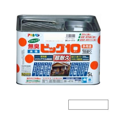 【エントリーでポイント10倍】 【送料無料】 アサヒペン [無臭] 水性ビッグ10 多用途 ソフトなツヤ 白 [10L] [SS]