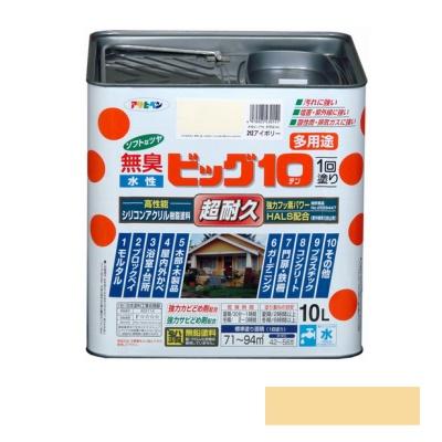 【エントリーでポイント10倍】 【送料無料】 アサヒペン [無臭] 水性ビッグ10 多用途 ソフトなツヤ クリーム色 [10L] [SS]