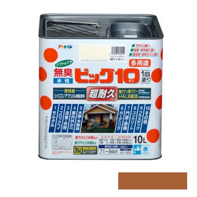 【エントリーでポイント10倍】 【送料無料】 アサヒペン [無臭] 水性ビッグ10 多用途 ソフトなツヤ カーキー色 [10L] [SS]