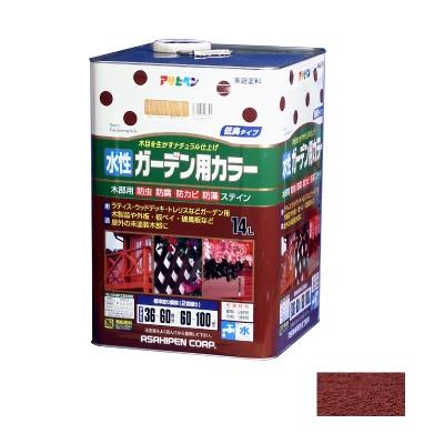 【送料無料】 アサヒペン 水性ガーデン用カラー ウォルナット 14L [水性木部用塗料]