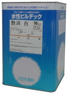 【送料無料】 DNT 水性ビルデック 艶消 白 [16kg] 大日本塗料