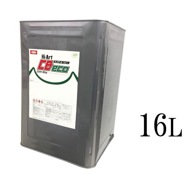 ハイアートCBエコ シンナー 5 [16L] イサム塗料 希釈剤 うすめ液