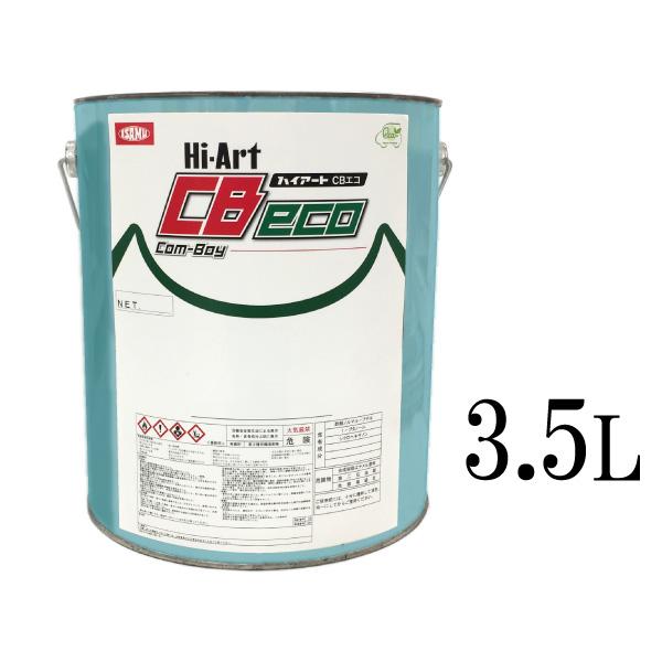 ハイアートCBエコ 主剤 ディープグリーン [3.5L] イサム塗料 環境型2液ウレタン塗料 大型車両 鉄道車両 建設機器 各種金属製品