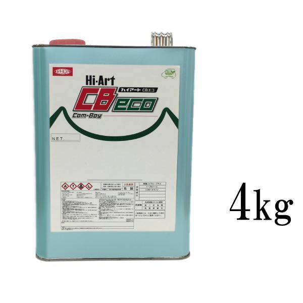 【送料無料】 ハイアートCBエコ 硬化剤 4:1用ハードナー 標準 [4kg] イサム塗料