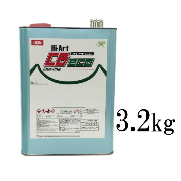 【送料無料】 ハイアートCBエコ 硬化剤 5:1用ハードナー 速乾 [3.2kg] イサム塗料