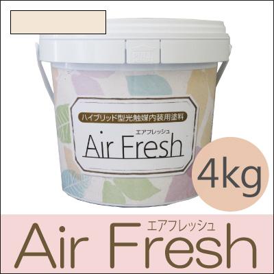 【エントリーでポイント10倍】 イサム AirFresh (エアフレッシュ) Hidamari~陽だまりのぬくもり~ NO.021オレンジメレンゲ [4kg] [SS]