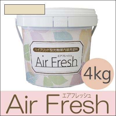 【エントリーでポイント10倍】 イサム AirFresh (エアフレッシュ) Hidamari~陽だまりのぬくもり~ NO.022ハニークリーム [4kg] [SS]