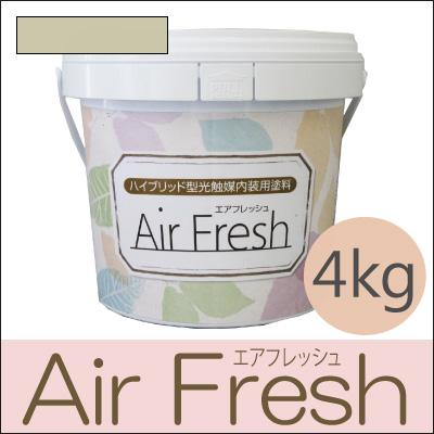 【エントリーでポイント10倍】 イサム AirFresh (エアフレッシュ) Hidamari~陽だまりのぬくもり~ NO.029ハーベストベージュ [4kg] [SS]