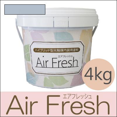 【エントリーでポイント10倍】 イサム AirFresh (エアフレッシュ) Hidamari~陽だまりのぬくもり~ NO.032ウィスパーブルー [4kg] [SS]
