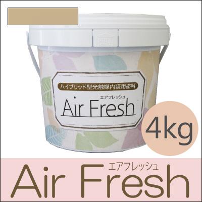 【エントリーでポイント10倍】 イサム AirFresh (エアフレッシュ) Hidamari~陽だまりのぬくもり~ NO.036キャラメル [4kg] [SS]