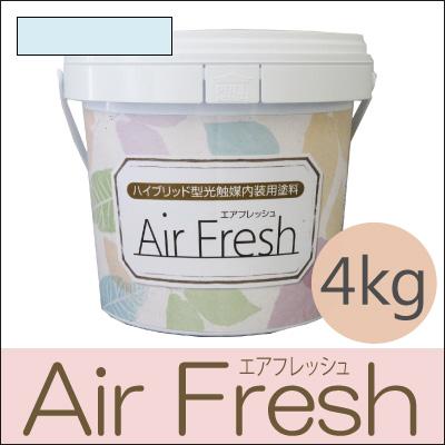 【エントリーでポイント10倍】 イサム AirFresh (エアフレッシュ) Aqua~流れる水のリズム~ NO.044シアーブルー [4kg] [SS]