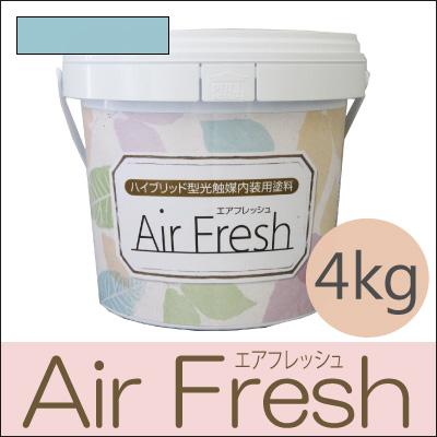 【エントリーでポイント10倍】 イサム AirFresh (エアフレッシュ) Aqua~流れる水のリズム~ NO.048ナイルブルー [4kg] [SS]