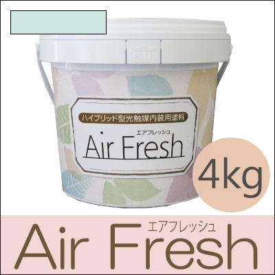 【エントリーでポイント10倍】 イサム AirFresh (エアフレッシュ) Aqua~流れる水のリズム~ NO.053アクアミント [4kg] [SS]