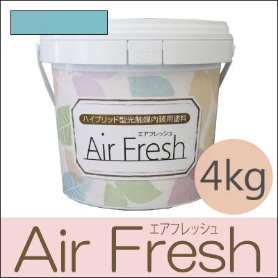 【エントリーでポイント10倍】 イサム AirFresh (エアフレッシュ) Aqua~流れる水のリズム~ NO.054ターコイズブルー [4kg] [SS]
