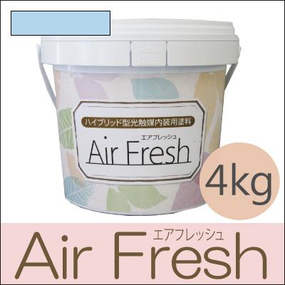 【エントリーでポイント10倍】 イサム AirFresh (エアフレッシュ) Aqua~流れる水のリズム~ NO.057ブルーウォーター [4kg] [SS]