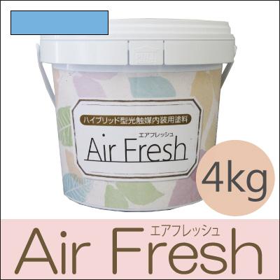 【エントリーでポイント10倍】 イサム AirFresh (エアフレッシュ) Aqua~流れる水のリズム~ NO.059ブルースカイ [4kg] [SS]