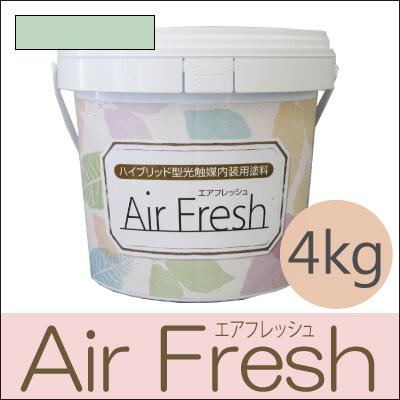 【エントリーでポイント10倍】 イサム AirFresh (エアフレッシュ) Asobi~遊びのよろこび~ NO.061スプリンググリーン [4kg] [SS]