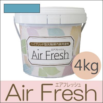 【エントリーでポイント10倍】 イサム AirFresh (エアフレッシュ) Asobi~遊びのよろこび~ NO.066ピーコックブルー [4kg] [SS]