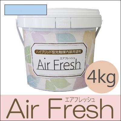 【エントリーでポイント10倍】 イサム AirFresh (エアフレッシュ) Asobi~遊びのよろこび~ NO.068イノセントブルー [4kg] [SS]