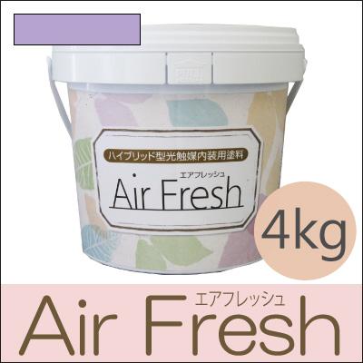 【エントリーでポイント10倍】 イサム AirFresh (エアフレッシュ) Asobi~遊びのよろこび~ NO.078ラベンダードリーム [4kg] [SS]
