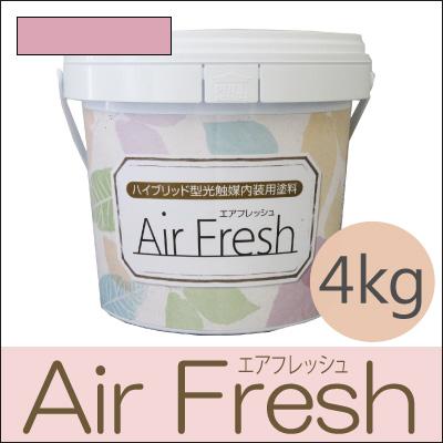 【エントリーでポイント10倍】 イサム AirFresh (エアフレッシュ) Asobi~遊びのよろこび~ NO.079フレンチローズ [4kg] [SS]