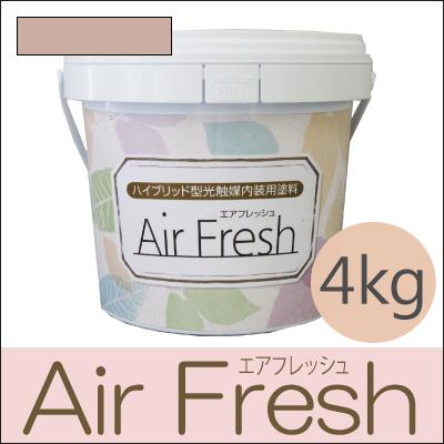 【エントリーでポイント10倍】 イサム AirFresh (エアフレッシュ) Asayake~朝の静けさ~ NO.084サンライズ [4kg] [SS]