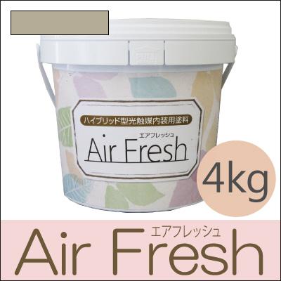 【エントリーでポイント10倍】 イサム AirFresh (エアフレッシュ) Asayake~朝の静けさ~ NO.088サンドベージュ [4kg] [SS]