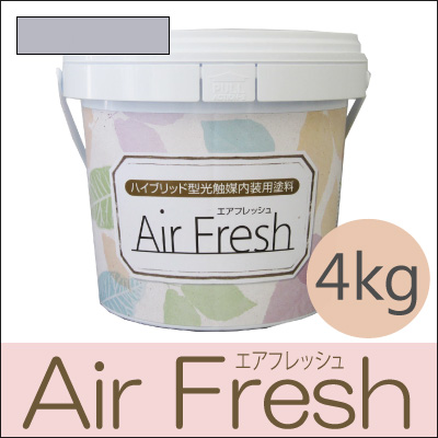 【エントリーでポイント10倍】 イサム AirFresh (エアフレッシュ) Asayake~朝の静けさ~ NO.097フロスティグレイ [4kg] [SS]