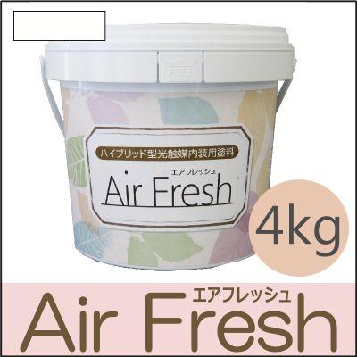 【エントリーでポイント10倍】 イサム塗料 AirFresh (エアフレッシュ) Shiro~白のやさしさ~ NO.001ピュアホワイト [4kg] [SS]