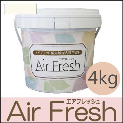 【エントリーでポイント10倍】 イサム塗料 AirFresh (エアフレッシュ) Shiro~白のやさしさ~ NO.002ミルクホワイト [4kg] [SS]