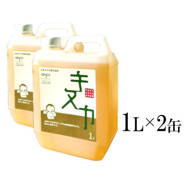 【送料無料】 【送料無料】日本キヌカ株式会社自然塗料 キヌカ [1L×2缶セット]米・無垢材・無臭・赤ちゃん