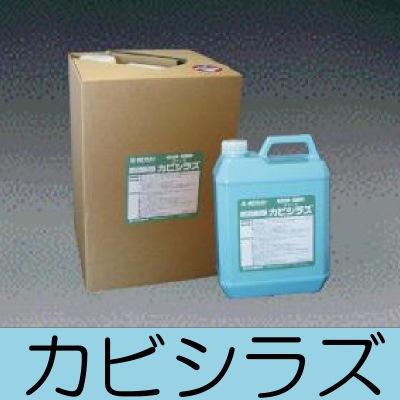 【送料無料】 MIYAKI カビシラズ [18L] ミヤキ 木材のカビ防止剤 浴室天井 丸太 ログハウス 板壁 床