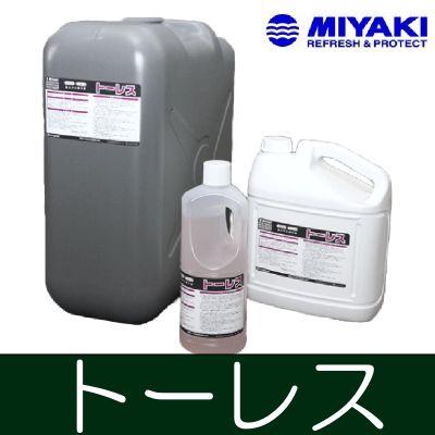 [L] 【送料無料】 ミヤキ トーレス (ベクトル) [4L] [SS]