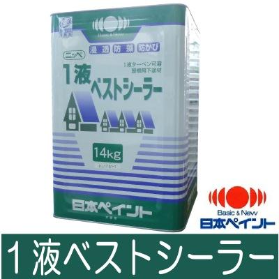 【送料無料】ニッペ ファインシリコンベスト [15kg]