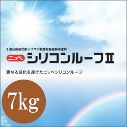 【エントリーでポイント10倍】 【送料無料】 ニッペ シリコンルーフ2 [7kg] 日本ペイント [SS]