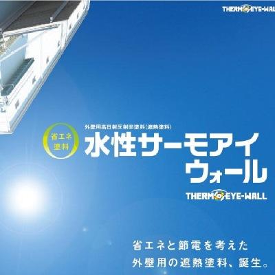 【エントリーでポイント10倍】 【送料無料】 ニッペ 水性サーモアイウォールSi ND色 つや有り28色 [15kg] 日本ペイント [SS]