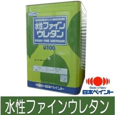 【エントリーでポイント10倍】 【送料無料】 ニッペ 水性ファインウレタンU100 シンカシャレッド [15kg] 日本ペイント [SS]