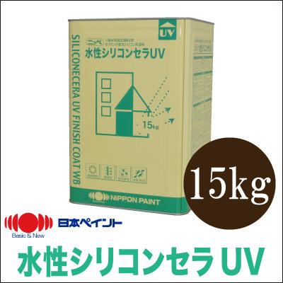 【エントリーでポイント10倍】 【送料無料】 ニッペ 水性シリコンセラUV ND色 淡彩 全48色 [15kg] 日本ペイント [SS]