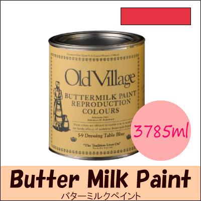 【エントリーでポイント10倍】 【送料無料】 OLd ViLLage バターミルクペイント(水性) チャイルドロッカーブライトレッド ツヤ消し [3785ml] [SS]