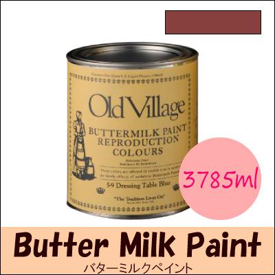 【エントリーでポイント10倍】 【送料無料】 OLd ViLLage バターミルクペイント(水性) オハイオカップボードレッドブラウン ツヤ消し [3785ml] [SS]