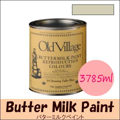 【エントリーでポイント10倍】 【送料無料】 OLd ViLLage バターミルクペイント(水性) ピクチャーフレームクリーム ツヤ消し [3785ml] [SS]