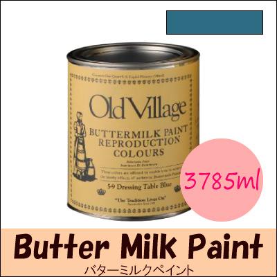 【エントリーでポイント10倍】 【送料無料】 OLd ViLLage バターミルクペイント(水性) ソルジャーブルー ツヤ消し [3785ml] [SS]