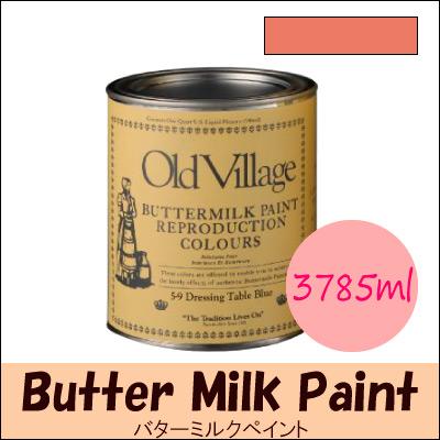 【エントリーでポイント10倍】 【送料無料】 OLd ViLLage バターミルクペイント(水性) ウィンザーチェアピンク ツヤ消し [3785ml] [SS]