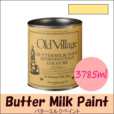 【エントリーでポイント10倍】 【送料無料】 OLd ViLLage バターミルクペイント(水性) ワイルダーチェアーイエロー ツヤ消し [3785ml] [SS]