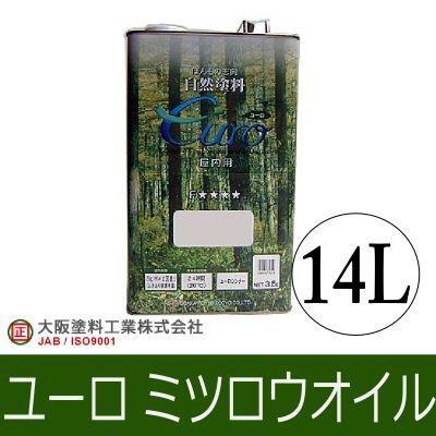 【エントリーでポイント10倍】 【送料無料】 大阪塗料 ユーロミツロウオイル(オイルワックス) (euro) [14L] [SS]